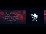 Laibach - NSK (Live)