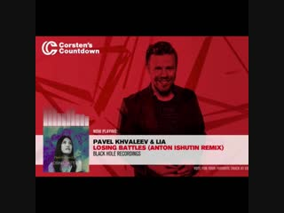 Pavel Khvaleev & LIA - Losing Battles (Anton Ishutin Remix)
