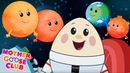 Eight Planets | Featuring Humpty Dumpty | Mother Goose Club Kid Songs and Nursery Rhymes
