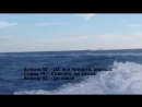 Провокації з боку російського прикордонного катеру типу Мангуст поблизу рейду Маріуполя.