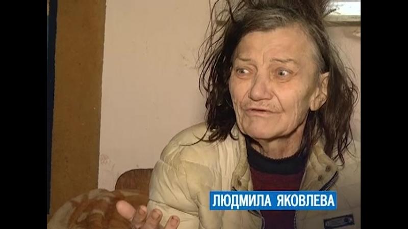 Женщина умирает в сарае. Яковлева Л.П. вопрос жизни и смерти