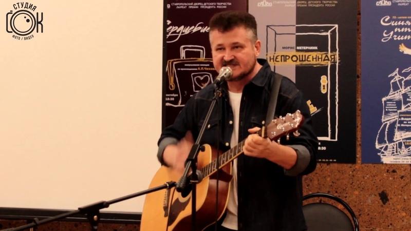 Олег Андрис - выступление в Донской публичной библиотеке
