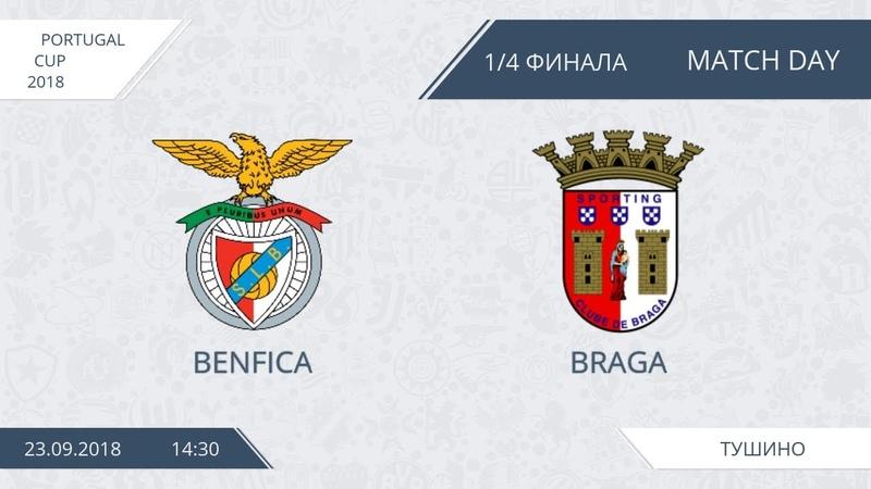 AFL18. Portugal. Cup. 14. Benfica - Braga
