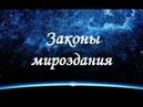 Олег Землянин Встречные эксперименты
