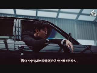 iKON — I'M OK [рус.саб]
