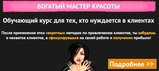 Сима Ленд Аппарат Для Маникюра