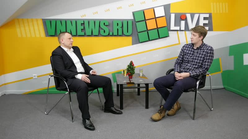 Интервью с Главой Окуловского района