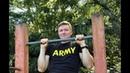 Нормативы по физической подготовке в Армии США. APFT.Иммиграция в США. Гавайи