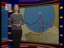 Прогноз погоды с Ксенией Аванесовой на 15 декабря