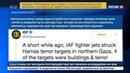 Новости на Россия 24 Лига арабских государств на экстренном заседании обсуждает ситуацию в секторе Газа