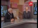 В гостях программы «Вовремя лайт» народные художники России Георгий Елфимов и Валентин Чекмасов