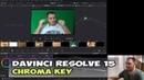 DaVinci Resolve 15 - удаляем Chroma Key разными способами
