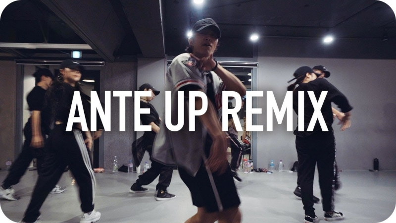 1Million dance studio Ante Up - M.O.P. (ft. Busta Rhymes, Teflon Remy Martin) Junsun Yoo Choreography