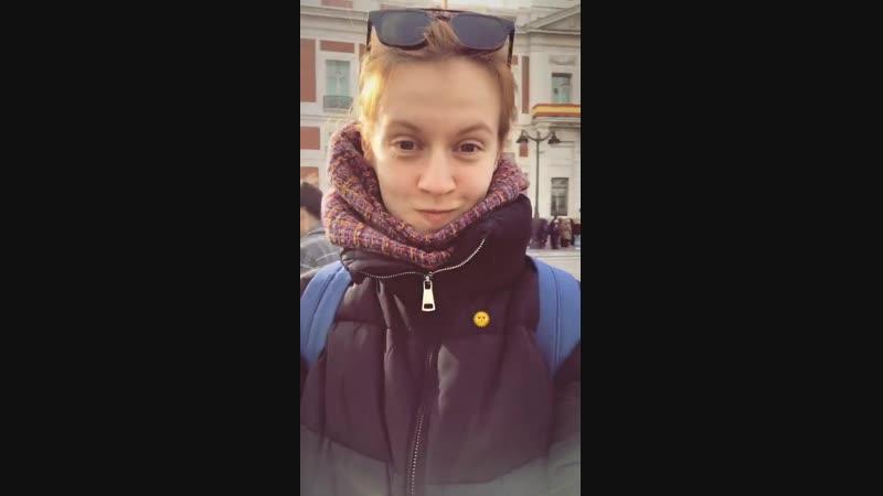 Екатерина Шумакова в Мадриде (4 часть, 18.01.2019)