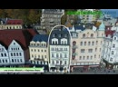 Спа отель Mozart, Карловы Вары, Чехия