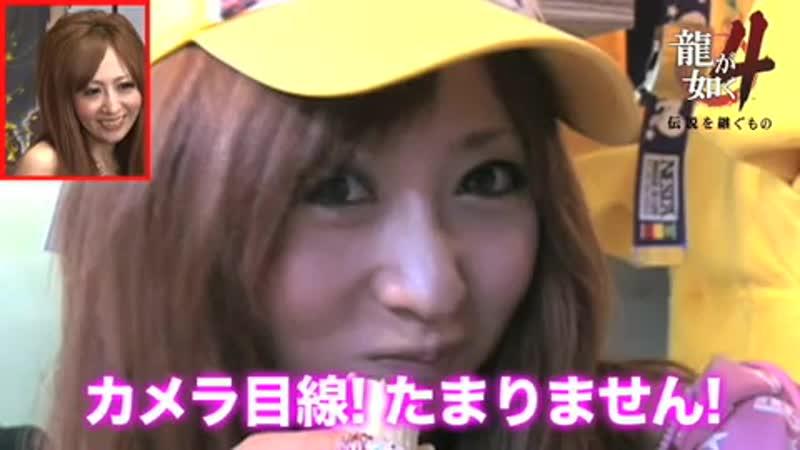 031-1 神室町キャバ嬢TV卒業式 前篇