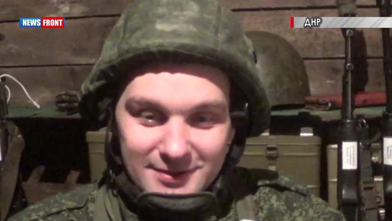 Доброволец из РФ Фаня: Я приехал защищать жителей Донбасса. Опубликовано: 7 дек. 2018 г.