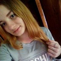Юлия Белобородая