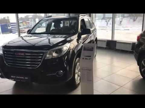 HAVAL H9 2018 4WD 8AT бензин 250 лс | ХАВЕЙЛ Н9 4х4 рамный кузов