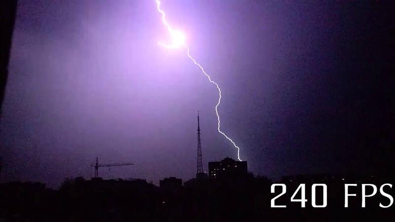 Гроза в Новосибирске 240 FPS [31.07.16]
