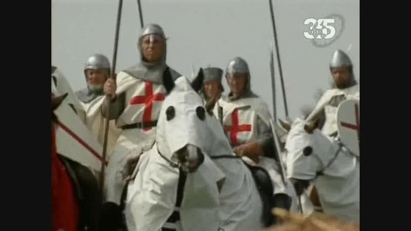 Крестовые походы. BBC (1995)