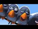 Мультик про птичек на проводах от пиксар, очень смешной