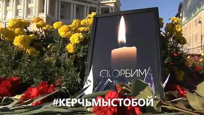 Как избавиться от грехов Смотрите в прямом эфире из Петербурга » Мир HD Tv - Смотреть онлайн в хорощем качестве