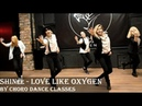 SHINee - Love Like Oxygen by Choro Dance Classes