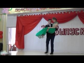 Выпускной-Вальс-Марк-Катя-2018год-Кожановская средняя школа