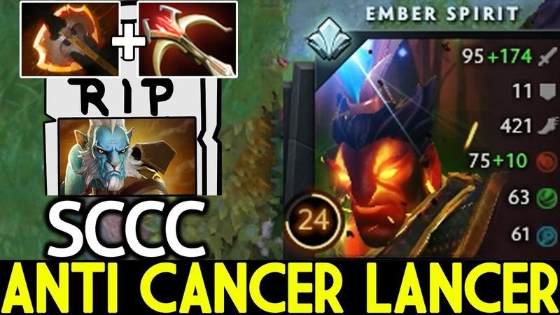 SCCC Ember Spirit Pro Counter Anti Cancer Lancer 7 19 Dota 2
