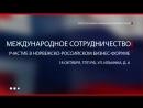 Видеоанонс деловых событий МТПП: 15 - 19 октября 2018 г.