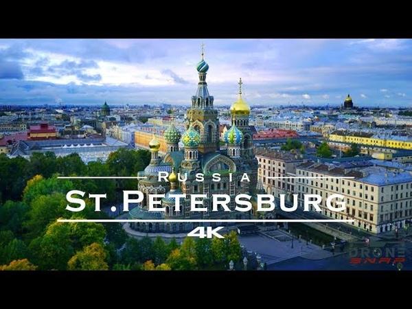 St. Petersburg, Russia 🇷🇺 Санкт-Петербург, Россия 🇷🇺 - by drone [4K]