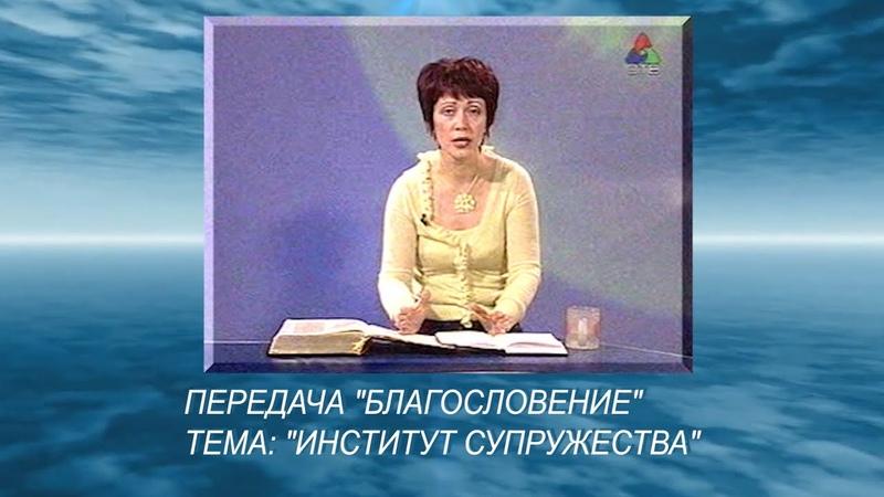 Передача Благословение. Ольга Голикова