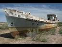 Куда исчезло Аральское море Странные символы на высохшем дне Климат планеты Док фильм