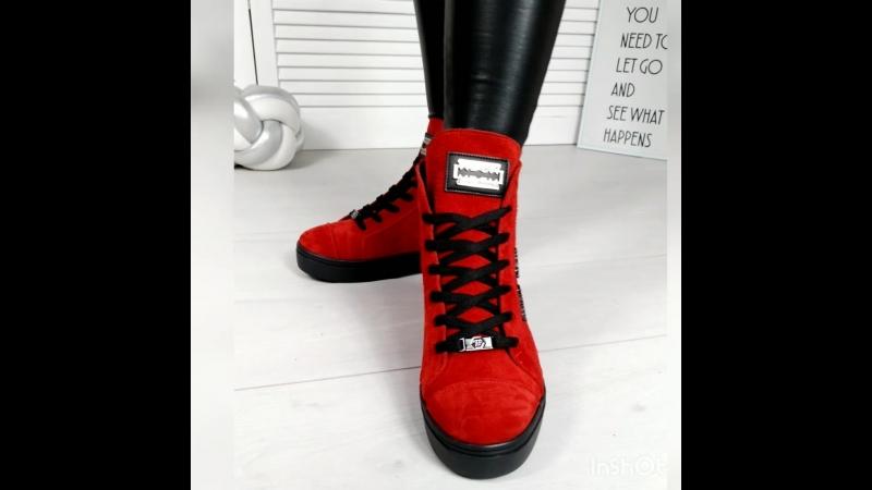 Стильные ботинки PP