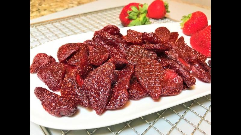 КЛУБНИЧНОЕ ЛАКОМСТВО Лучше Любых Конфет Цукаты из клубники Dry Strawberry