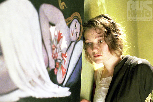 """""""Натурщица"""" (2007)"""
