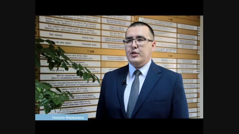 В Краснокамском районе гражданам оказали юридическую помощь