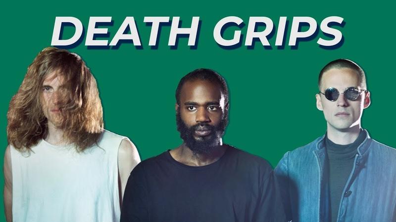 DEATH GRIPS творческий путь