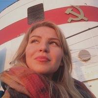 Катя Басова фото