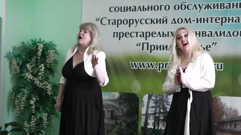 Е. Королева и Т. Артамонова- Старый клен