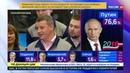 Новости на Россия 24 • В Нижнем Новгороде по данным ЦИК явка составила более 59-ти процентов