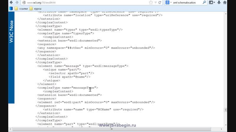 06 - web services. Пространства имен XML