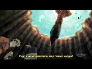 Наруто Фильм 2 Гелель Тасының аңызы қазақша субтитр[Elnur]