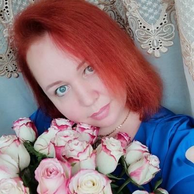 Екатерина Куркина