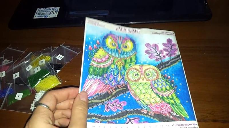 Спонтанная покупочка (мини набор от Абрис Арт Ночная парочка)