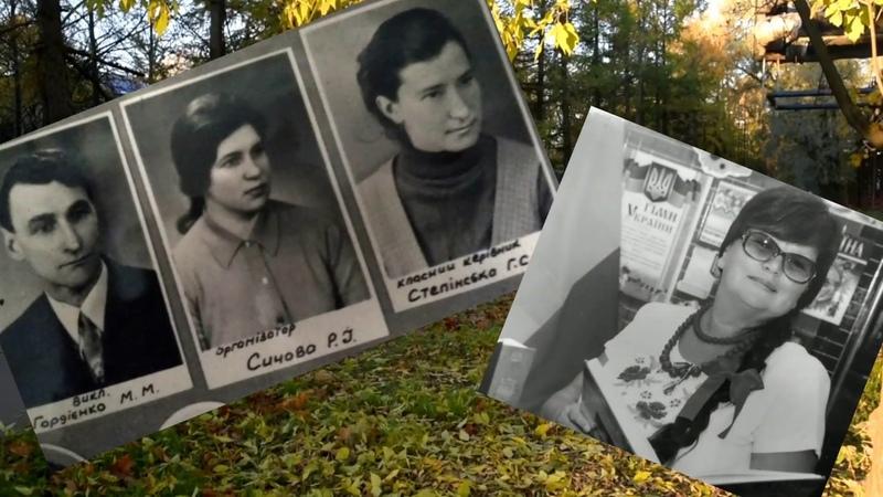 Колишні не бувають вчителі Автор, виконавець і відео Світлана Коробова