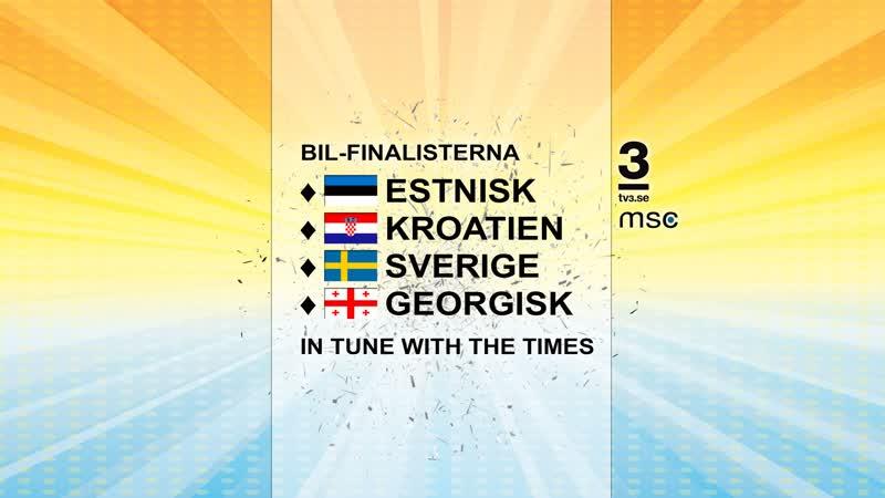 Millennium Song Contest 2016   Auto Finalister
