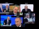Путин и повышение пенсионного возраста Нарезка 2005 2018 годы