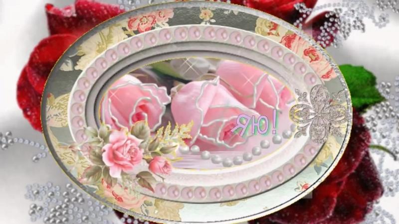🎵💋Очень красивое и отменное поздравление с Днем Рождения женщине💋🎵